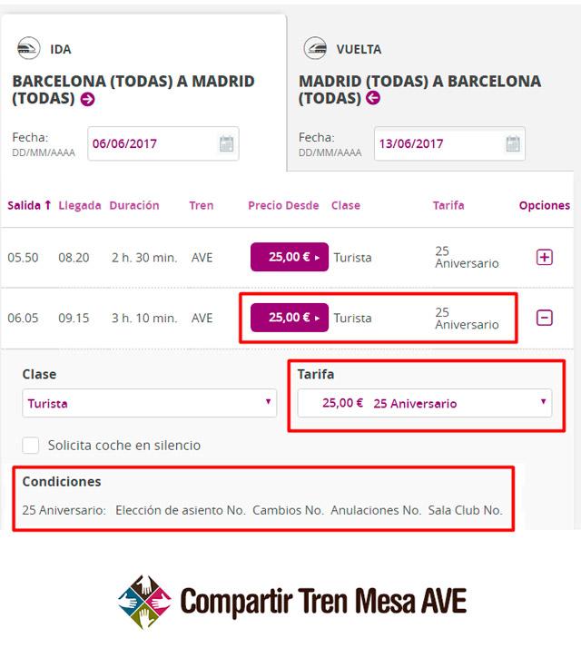 Hay que fijarse bien a la hora de comprar billetes AVE a 25 euros en la tarifa elegida y las condiciones de compra que hemos seleccionado.